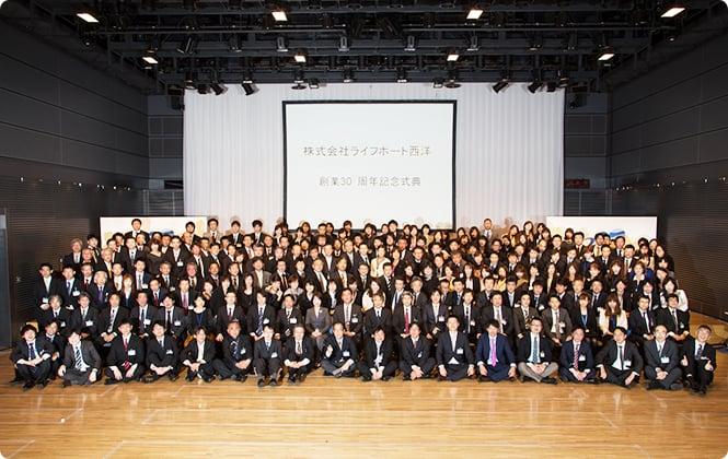創業30周年記念式典