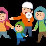 防災頭巾と避難訓練
