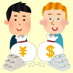 お金の雑学